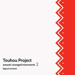 TOUHOU PROJECT COUSTIC ARRANGED INSTRUMENTS2